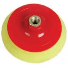 Оправка для полировальных кругов 150 мм (м14)